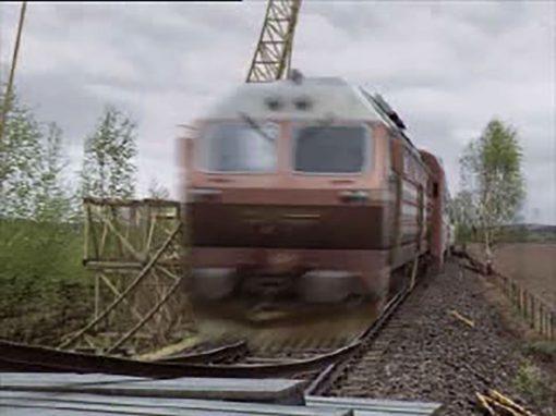 Hydro – Train
